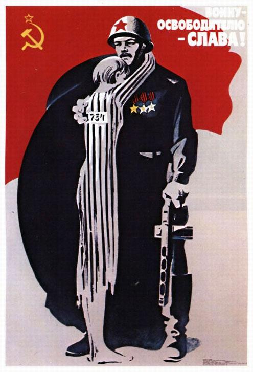 soviet-world-war-2-posters-part2-13-mod