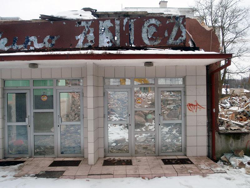 kino-Znicz-wrzeszcz-marzec-2013-02-low