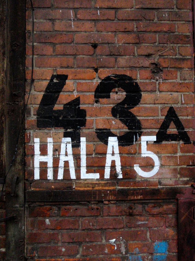 hala-stocznia-2012-4-5-001