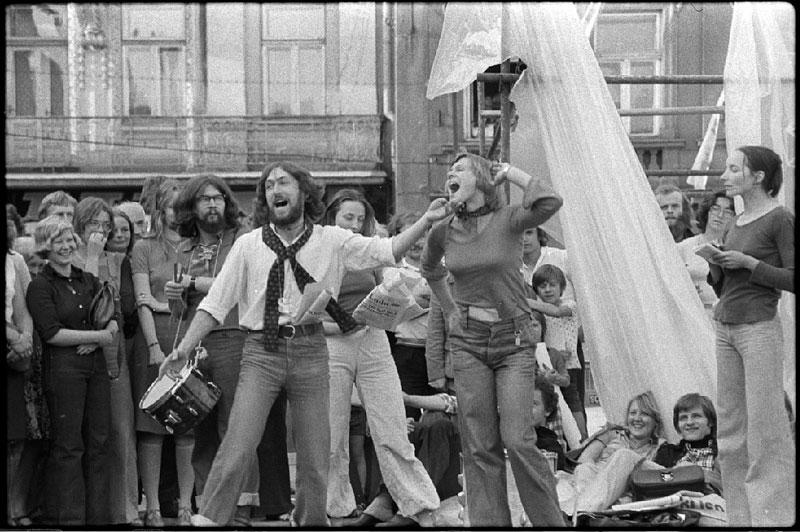 1976-cieszyn-fest-szsp-akademia-ruchu-128