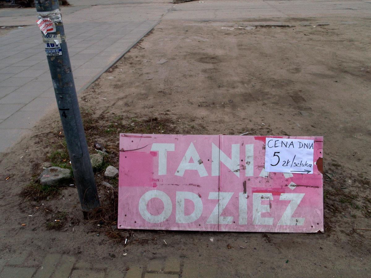 Tania-cena-dnia-5-075