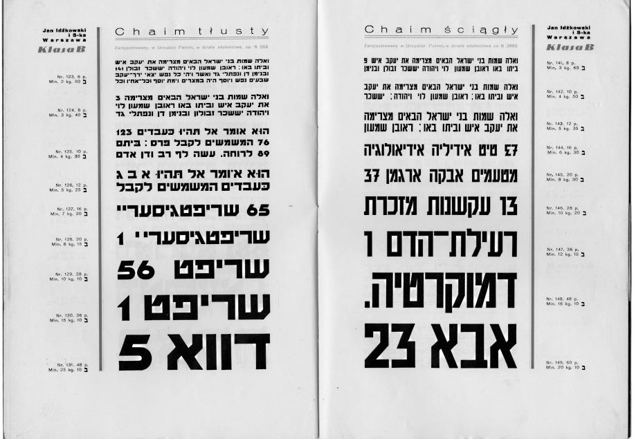 chaim-typografia-5828