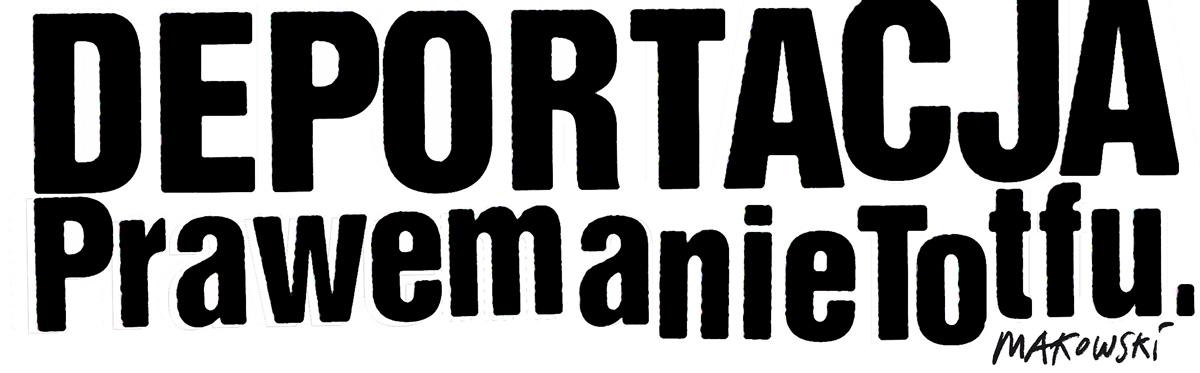 deportacja-prawem-1200pxl